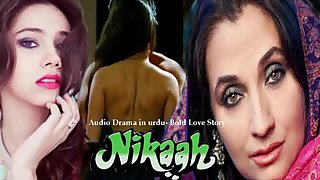 Pakistani Muslim saas kee chudai dirty hindi audio drama
